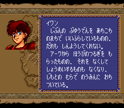 https://shinsan.s3.amazonaws.com/diary/2016/0509-05.png
